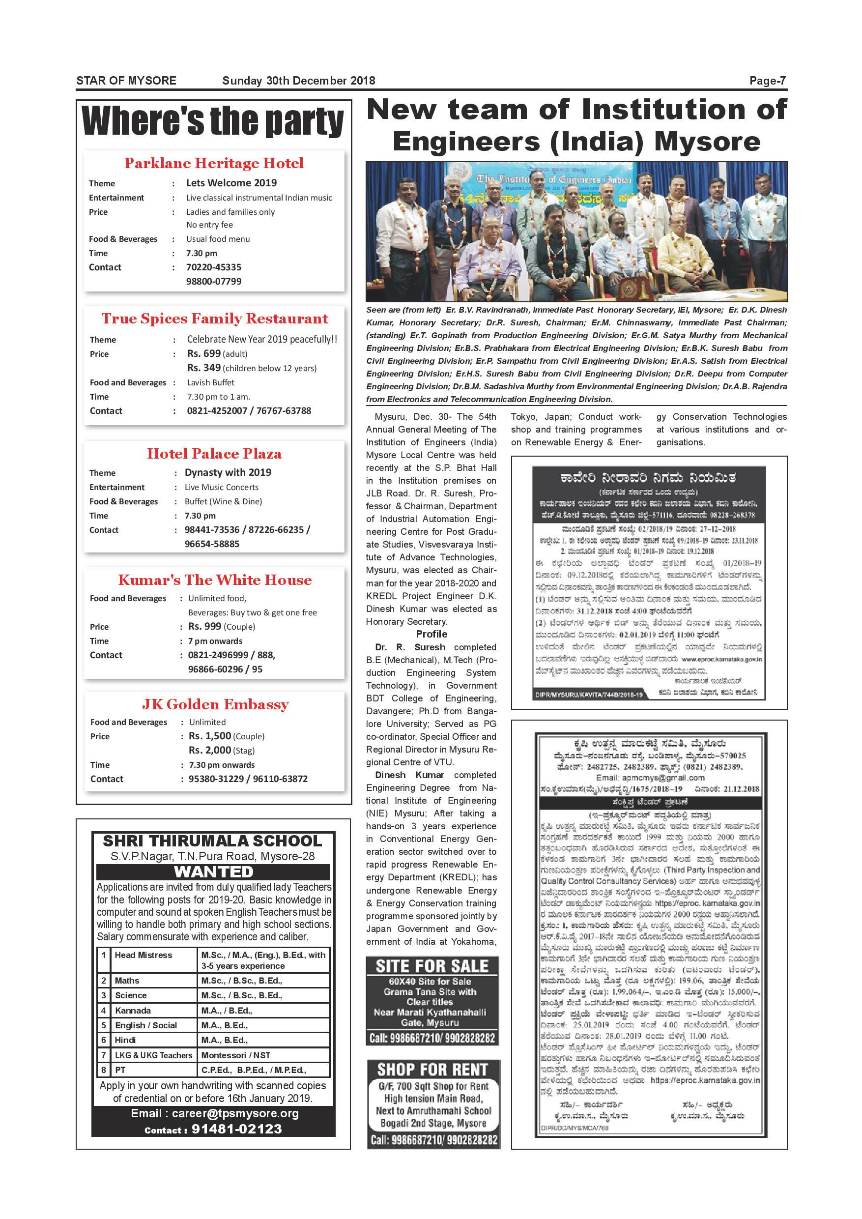 Page-007