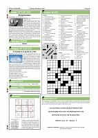 SOM-Mar.10 PDF-page-014