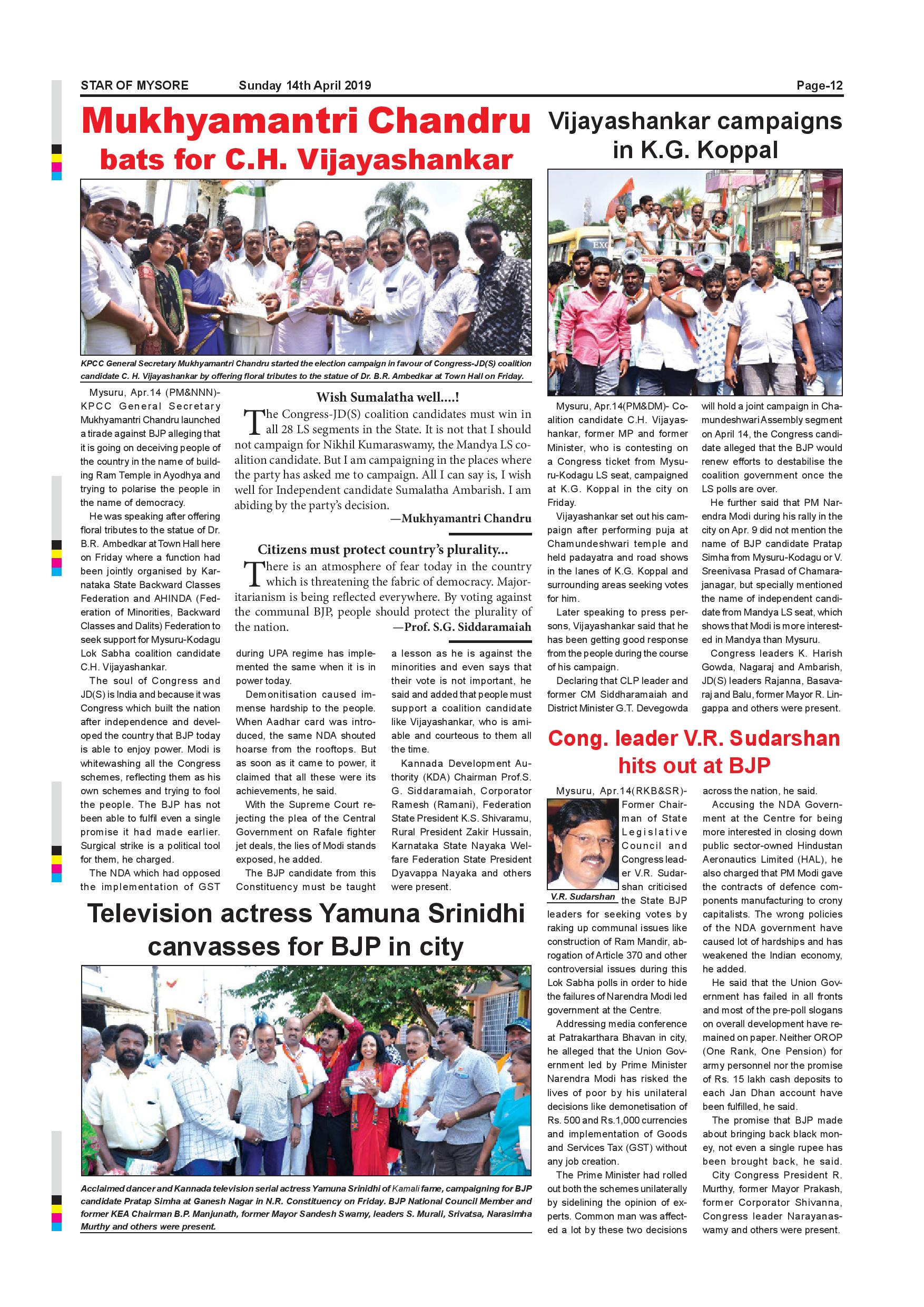 Page-012